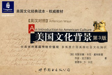 American Ways 3rd ed-Chinese
