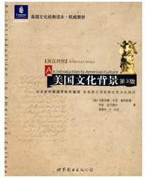 American Ways 3rd ed cover