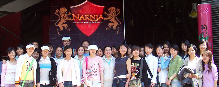 In March 2006 we took a group of students and friends to see Narnia at a Kunming Theater (in English with Chinese subtitles)